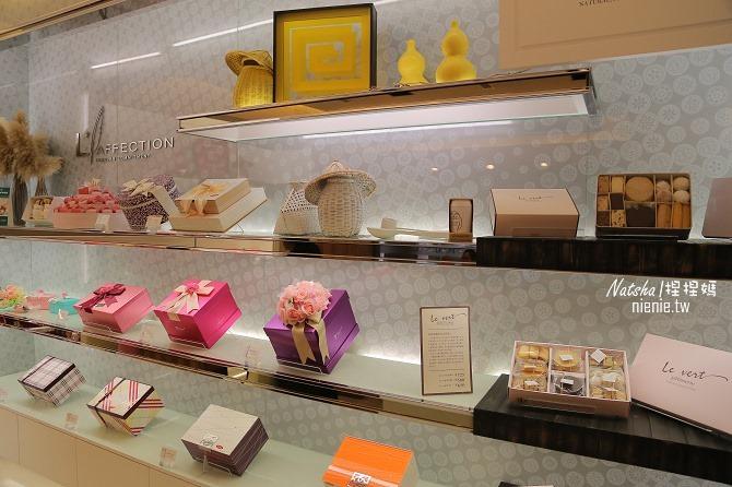婚禮│喜餅懶人包│台北新北基隆喜餅街總整理~各家喜餅試吃、贈品、價格心得分享39