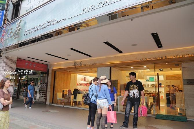 婚禮│喜餅懶人包│台北新北基隆喜餅街總整理~各家喜餅試吃、贈品、價格心得分享41