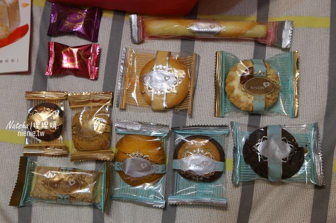 婚禮│喜餅懶人包│台北新北基隆喜餅街總整理~各家喜餅試吃、贈品、價格心得分享46