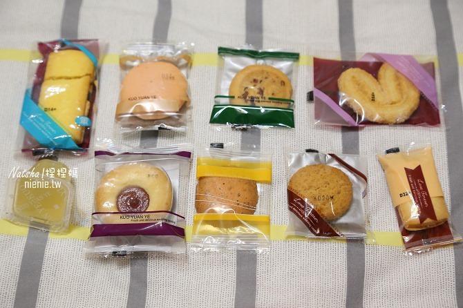 婚禮│喜餅懶人包│台北新北基隆喜餅街總整理~各家喜餅試吃、贈品、價格心得分享57