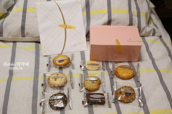 婚禮│喜餅懶人包│台北新北基隆喜餅街總整理~各家喜餅試吃、贈品、價格心得分享60