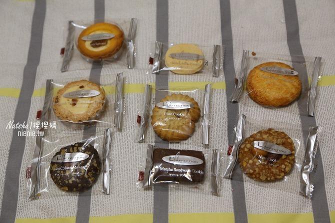 婚禮│喜餅懶人包│台北新北基隆喜餅街總整理~各家喜餅試吃、贈品、價格心得分享61