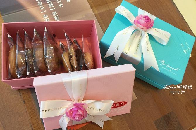 婚禮│喜餅懶人包│台北新北基隆喜餅街總整理~各家喜餅試吃、贈品、價格心得分享80