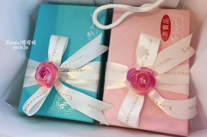 婚禮│喜餅懶人包│台北新北基隆喜餅街總整理~各家喜餅試吃、贈品、價格心得分享81