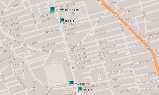 婚禮│喜餅懶人包│台北新北基隆喜餅街總整理~各家喜餅試吃、贈品、價格心得分享92