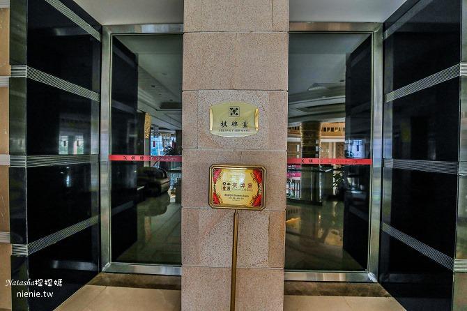 大陸張家界五天四夜│飯店推薦│青和錦江國際酒店~近武陵源風景區的高級五星級酒店91