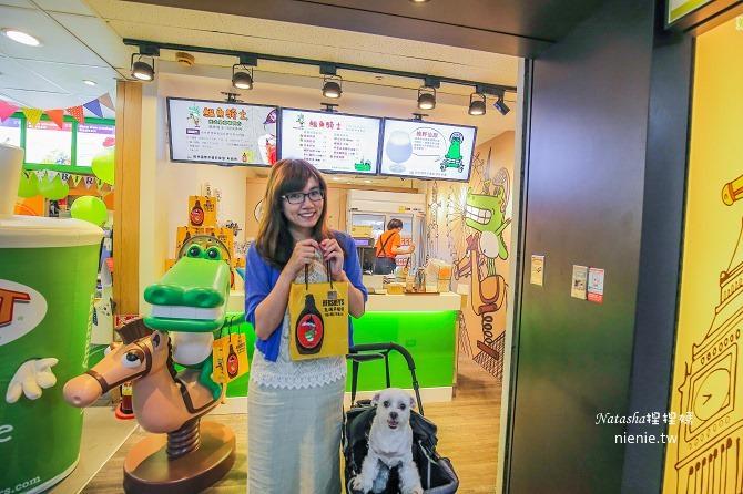 台北中正。台北車站飲料店推薦│鱷魚騎士奶茶 Croc Knight~翰林集團限量獨家鱷魚先生聯名款奶茶28