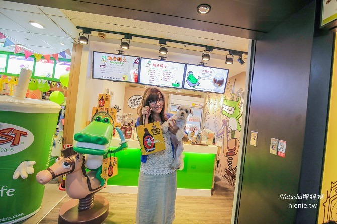 台北中正。台北車站飲料店推薦│鱷魚騎士奶茶 Croc Knight~翰林集團限量獨家鱷魚先生聯名款奶茶29