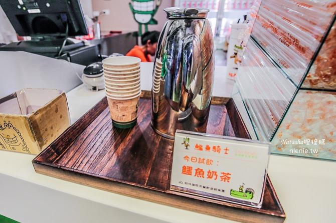 台北中正。台北車站飲料店推薦│鱷魚騎士奶茶 Croc Knight~翰林集團限量獨家鱷魚先生聯名款奶茶30