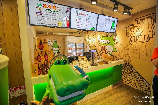 台北中正。台北車站飲料店推薦│鱷魚騎士奶茶 Croc Knight~翰林集團限量獨家鱷魚先生聯名款奶茶35