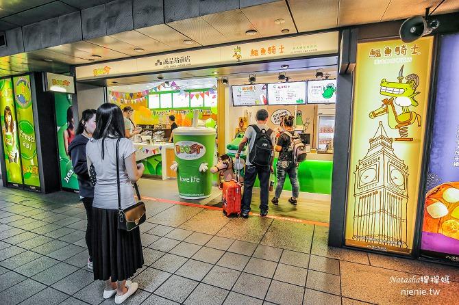 台北中正。台北車站飲料店推薦│鱷魚騎士奶茶 Croc Knight~翰林集團限量獨家鱷魚先生聯名款奶茶36