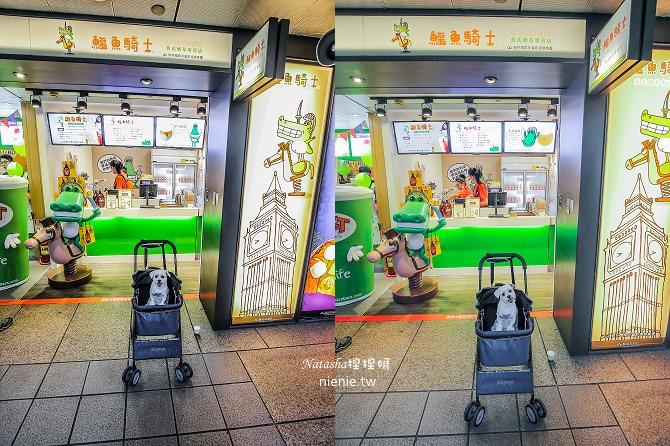 台北中正。台北車站飲料店推薦│鱷魚騎士奶茶 Croc Knight~翰林集團限量獨家鱷魚先生聯名款奶茶45