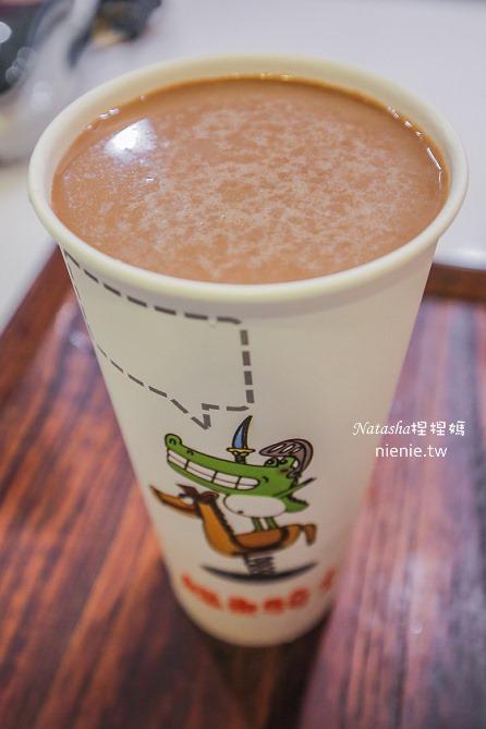 台北中正。台北車站飲料店推薦│鱷魚騎士奶茶 Croc Knight~翰林集團限量獨家鱷魚先生聯名款奶茶51