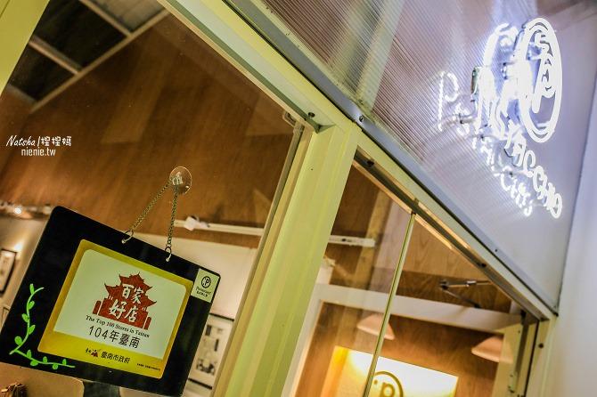 寵物友善│台南老街冰淇淋│綠皮開心果~孔廟美食義大利西西里島開心果製作的高檔冰淇淋推薦05