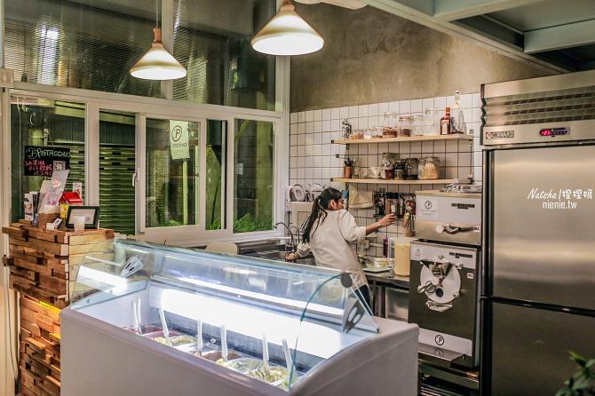 寵物友善│台南老街冰淇淋│綠皮開心果~孔廟美食義大利西西里島開心果製作的高檔冰淇淋推薦18