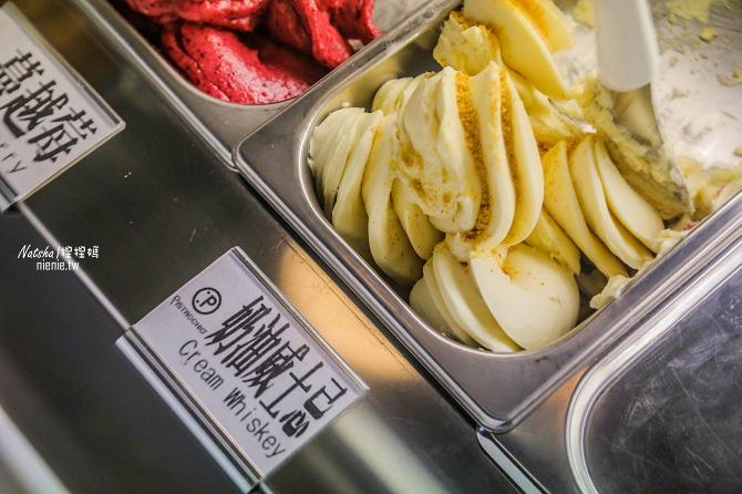 寵物友善│台南老街冰淇淋│綠皮開心果~孔廟美食義大利西西里島開心果製作的高檔冰淇淋推薦31