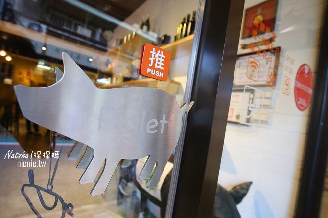 寵物友善餐廳│台北大安。捷運公館站美食│Piglet彼克蕾友善咖啡館~餐點超美味精誌的天然料理早午餐及下午茶