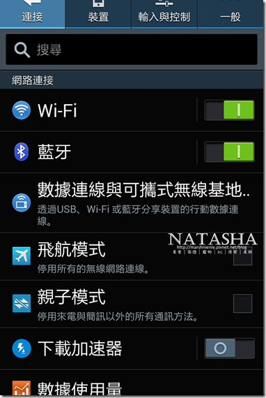 Screenshot_2015-08-09-10-40-14P03