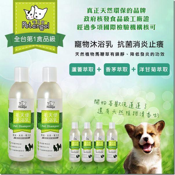 綠色抗菌消炎止癢
