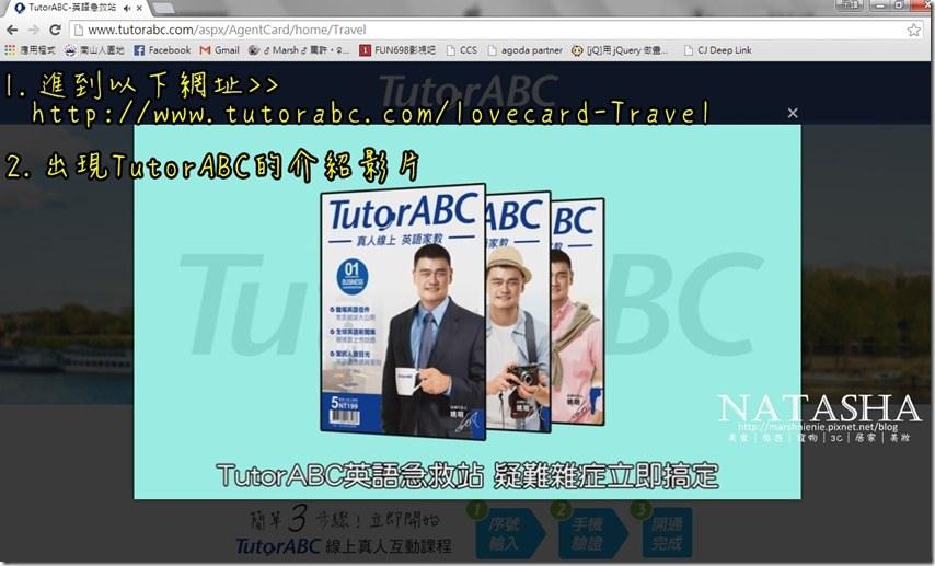 tutorabc1