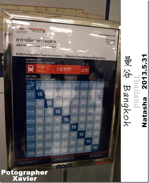 DSC08484P13