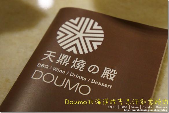 DSC05593P22