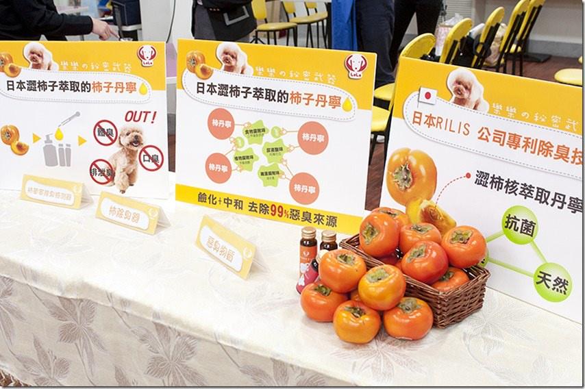 產品區拍照9-柿子萃取除臭區