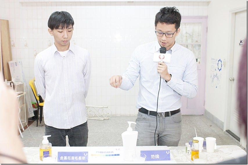 15洗劑區酸鹼值實驗1