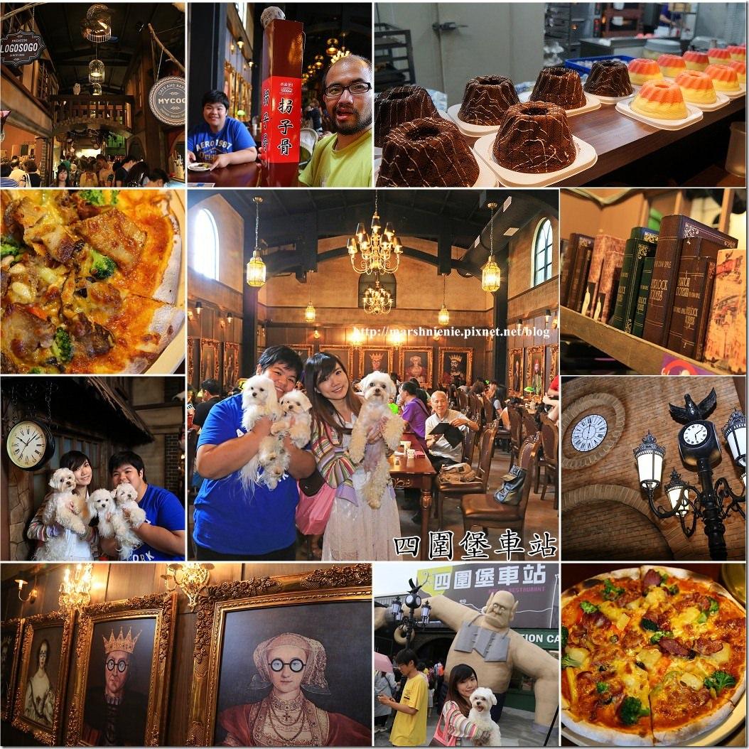 寵物友善餐廳│宜蘭礁溪美食│四圍堡車站~歡迎來到哈利波特霍格華茲學院的魔法世界