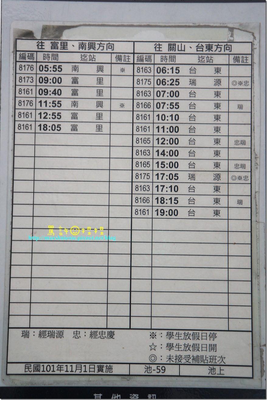 DSC06641P23