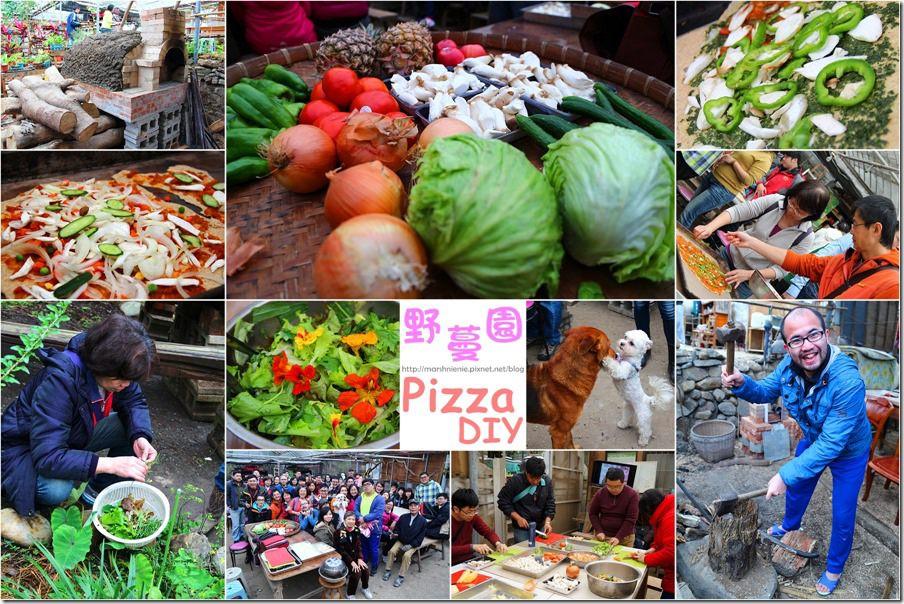 寵物旅遊│陽明山景點│野蔓園~體驗Pizza DIY之從採摘蔬果、切菜、製作醬料到砍柴升火通通自己來