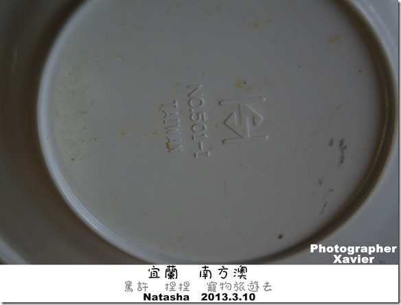 DSC04396P01