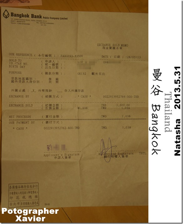 DSC08427P01