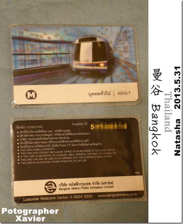 DSC01856P06