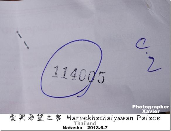 DSC01451P02