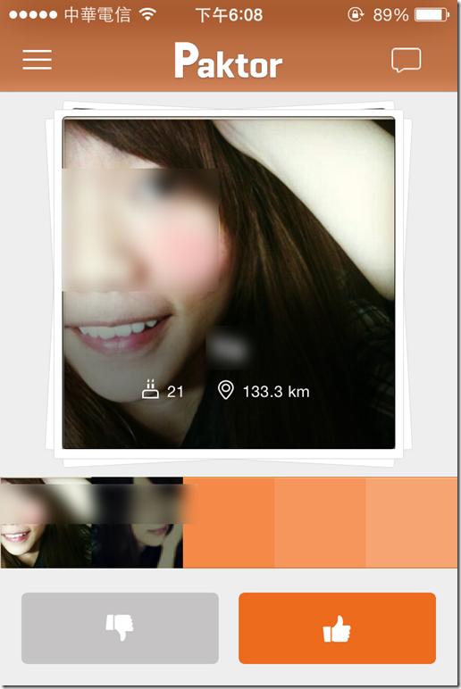 IMG_4768