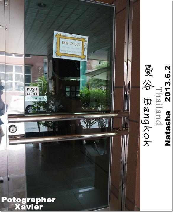 DSC00538P10