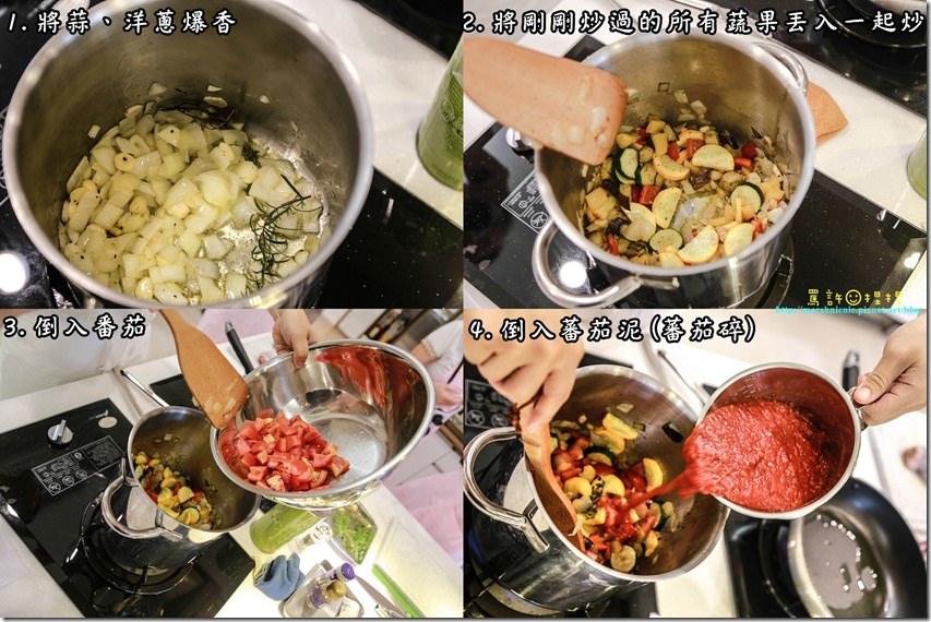 所有蔬果一起炒