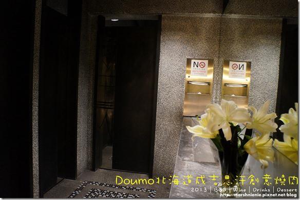 DSC05678P44